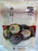 上古華山~香菇(大中)150公克/包
