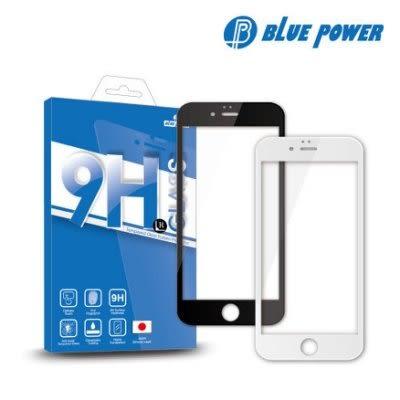 BLUE POWER Apple iPhone 6/6s plus (5.5吋) 3D 曲面 滿版 9H鋼化玻璃保護貼