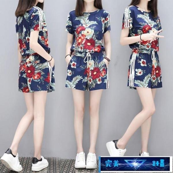 短袖套裝 歐洲站跑步運動服印花時髦寬鬆休閒套裝大碼短袖短褲時尚兩件套夏 完美計畫 免運