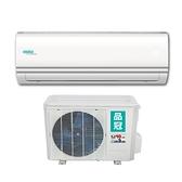 【品冠】4-6坪變頻冷暖分離式冷氣MKA-36MV/KA-36MV
