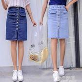 牛仔半身裙女2018新款夏季高腰韓版中長款A字長裙子包臀裙半身裙   莉卡嚴選