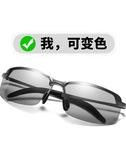 夜視專用太陽鏡男司機駕駛墨鏡潮日夜兩用變色眼鏡偏光鏡釣魚開車 【快速出貨】