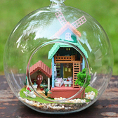 【WT16121307】 手製DIY小屋 手工拼裝房屋模型建築-風之幻想