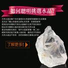 如何挑選水晶的方法介紹  石頭記