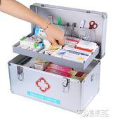 家用藥箱 特大小號多層急救箱箱便攜收納 鋁合金家庭醫藥箱WD   電購3C