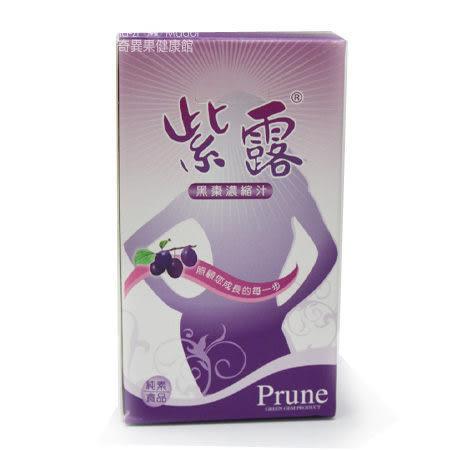 紫露黑棗濃縮汁(棗精330g)