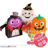 萬聖節創意南瓜吸血鬼立體盒裝 禮品包裝袋 紙盒 5入/組