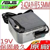 ASUS 65W 變壓器(原廠)-華碩 19V,3.42A,S451,S551,D550,F501,F550,P55,U31,U41,P31,P41,ADP-65JH,X550V