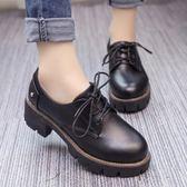 優惠兩天-英倫復古小皮鞋中跟單鞋女百搭厚底學生系帶女鞋子潮