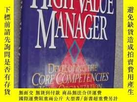 二手書博民逛書店原版英文書:The罕見high-value manager :