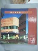 【書寶二手書T3/建築_XFG】當代建築師_Steven Ehrlich