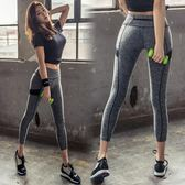 瑜伽服褲子女運動速干跑步健身服顯瘦彈力緊身長褲九分褲特惠免運
