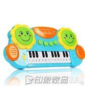 兒童電子琴寶寶音樂拍拍鼓嬰幼兒早教益智鋼琴玩具男女孩0-1-3歲6igo 印象家品旗艦店