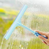 擦玻璃神器家用擦窗器擦窗戶清洗刮水器玻璃刷刮子搽清潔工具刮刀【快速出貨限時八折】