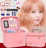 韓國化妝包 小號簡約可愛便攜大容量防水手提化妝箱化妝品收納包 晴光小語