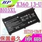 HP BI03XL 電池(原廠)-惠普 X360 13-U100TU,13-U113TU,13-U018TU,13-U114TU,14-AX000NI,14-AX000NK,14-AX000NP