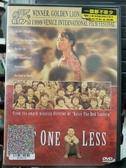 挖寶二手片-Z82-038-正版DVD-電影【一個都不能少】-張藝謀作品(直購價)經典片