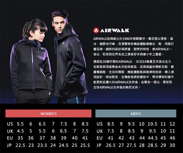 美國AIRWALK 靚亮豹紋系列 - 豹紋內增高鞋-女-淺綠