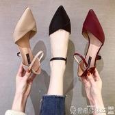 細跟涼鞋 一字扣帶高跟鞋女2020春季新款尖頭細跟羅馬鞋仙女風百搭包頭涼鞋爾碩數位