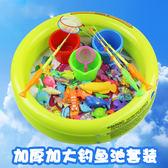 益智兒童戲水磁性釣魚玩具套餐 公園家庭廣場小貓磁鐵釣魚