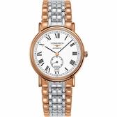 LONGINES浪琴 Presence 經典小秒針機械錶-白x雙色版/38.5mm L48051117