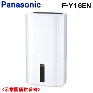 【Panasonic 國際牌】8公升除濕專用型除濕機F-Y16EN
