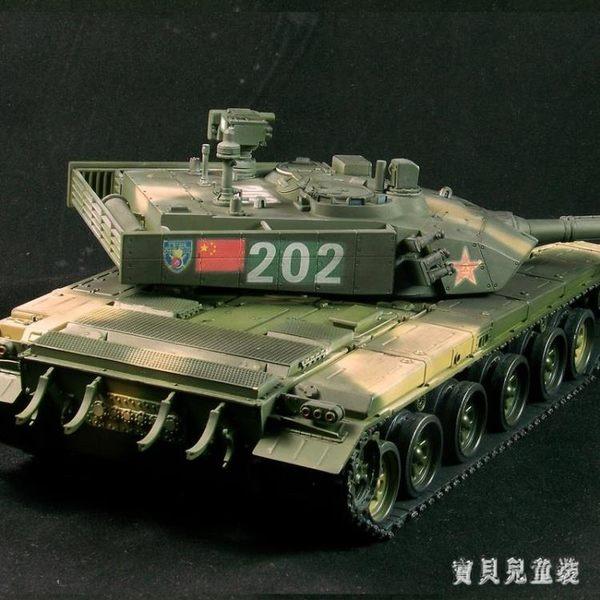 軍事拼裝模型坦克成人玩具高難度手工diy制作 BF2750『寶貝兒童裝』