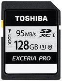 [富廉網] 【Toshiba】EXCERIA PRO 128GB SDXC UHS-I U3 R95 記憶卡 THN-N401S1280A4