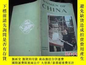 二手書博民逛書店WOMEN罕見OF CHINA PUBLISHED IN AUG