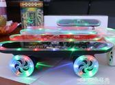 炫酷帶彩燈戶外滑板車4.0無線藍芽插卡音箱 LED模型音響播放器  台北日光