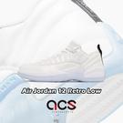 Nike Air Jordan 12 Retro Low Easter 白 藍 復活節 男鞋 AJ12 籃球鞋 【ACS】 DB0733-190