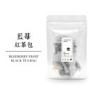 蛙茶-藍莓紅茶茶包(5入)|咖啡綠商號