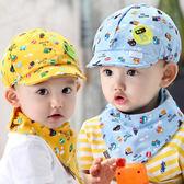 夏季寶寶帽子嬰兒男童兒童棒球鴨舌帽0-3-6-12個月小孩毛呢