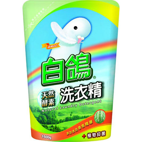 【白鴿】酵素洗衣精補充包(植物抑菌) 1500g
