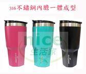 一杯兩蓋【BLACK HAMMER】316不鏽鋼保溫保冰晶鑽杯(冰霸杯) 30oz (900ml)