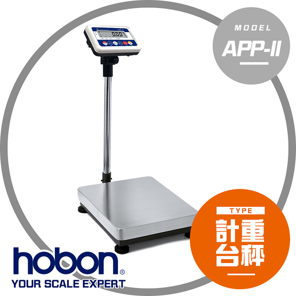【hobon 電子秤】 APP 電子計重台秤【300Kg x 10g 】 大台面 45X60 CM