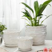 花盆陶瓷特大號室內陽臺創意綠蘿塑料花盆帶托盤多肉盆栽 9號潮人館