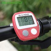 山地車14功能有線馬錶 精致實用自行車馬錶