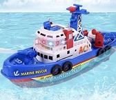 遙控船 会喷水电动海上消防船仿真模型轮船儿童戏水玩具3-6岁男孩【快速出貨八折下殺】