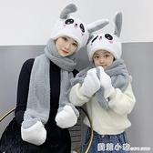 網紅兒童兔子耳朵會動的帽子秋冬季女童護耳圍巾手套三件一體圍脖 蘇菲小店