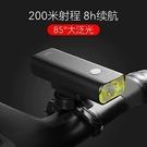 自行車燈-加雪龍V9C400自行車燈山地車前燈USB充電夜騎行燈單車強光手電筒 【恭賀新春】
