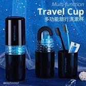 旅行洗漱杯分裝瓶牙刷牙膏便捷套裝必備