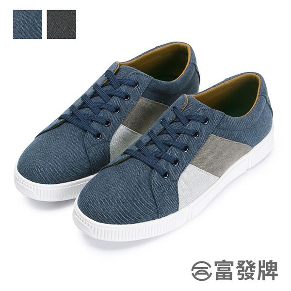 【富發牌】雅痞紳士拼接休閒布鞋-黑/藍  2CU21