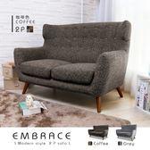 Embrace擁抱布面雙人沙發(HY1/7745雙人沙發)【DD House】
