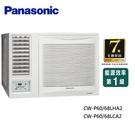【93折下殺】 Panasonic 變頻空調 左吹窗型 9-12坪 單冷 CW-P60LCA2
