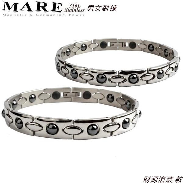 【MARE-316L白鋼】男女對鍊 系列:財源滾滾 款