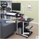 懸掛簡易床邊床上用懶人小電腦桌床上電腦桌...