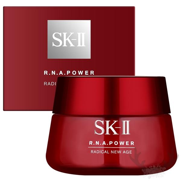 SK-II R.N.A.超肌能緊緻活膚霜80g 乳霜 滋潤 修護 保濕 抗老