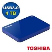 TOSHIBA Canvio Advance V9 4TB 2.5吋行動硬碟-藍