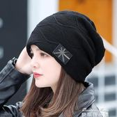 毛帽子 帽子女毛線帽韓版時尚包頭帽加厚保暖潮帽套頭帽女士帽針織帽 麥琪精品屋